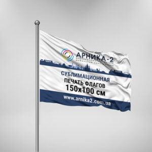 Печать флагов 1.5×1 м