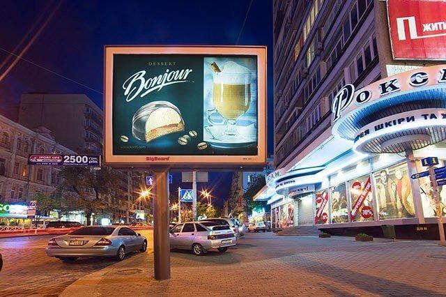 Бумага Polyman – новейшая разработка в рекламных технологиях