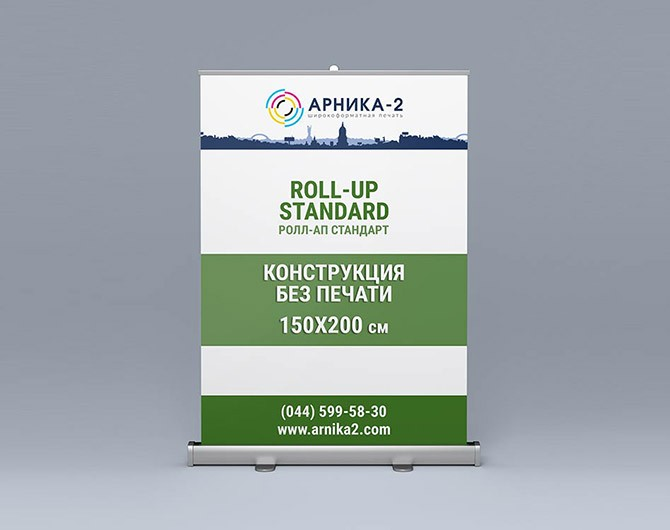 Мобильный стенд, Конструкция ROLL-UP 150x200, ролл-ап