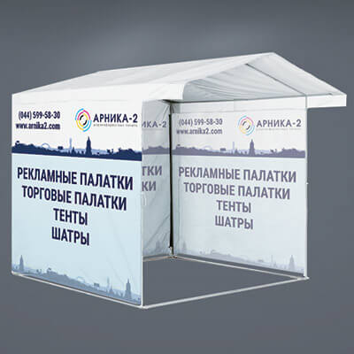 palatka arnika2 tent shater - РЕКЛАМНЫЕ ПАЛАТКИ