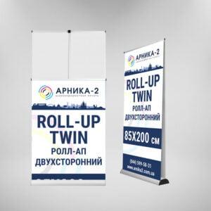 Ролл-ап двухсторонний TWIN 85x200