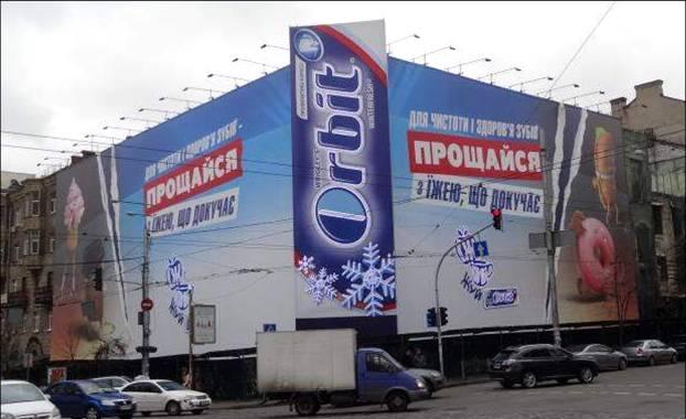 setka mesh arnika2 stati 1 - Производим печать на сетке MESH в Киеве