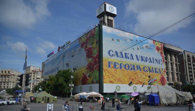 setka mesh arnika2 stati 2 - Производим печать на сетке MESH в Киеве