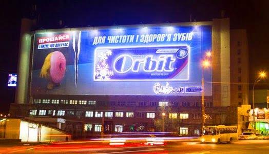 setka mesh arnika2 stati 6 - Производим печать на сетке MESH в Киеве