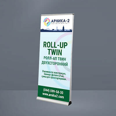 twin1 copy - Мобильный стенд roll-up twin