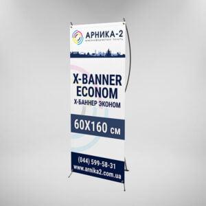 Х-баннер эконом 60х160
