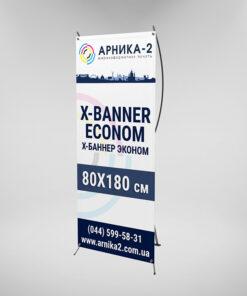 Х-баннер эконом 80х180
