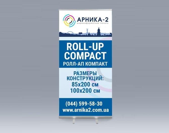 Ролл-ап, roll-up compact, ролл ап компакт, мобильные стенды, конструкция ролл-ап