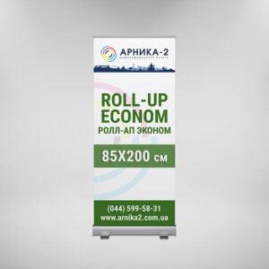 Ролл-ап эконом 85х200 см